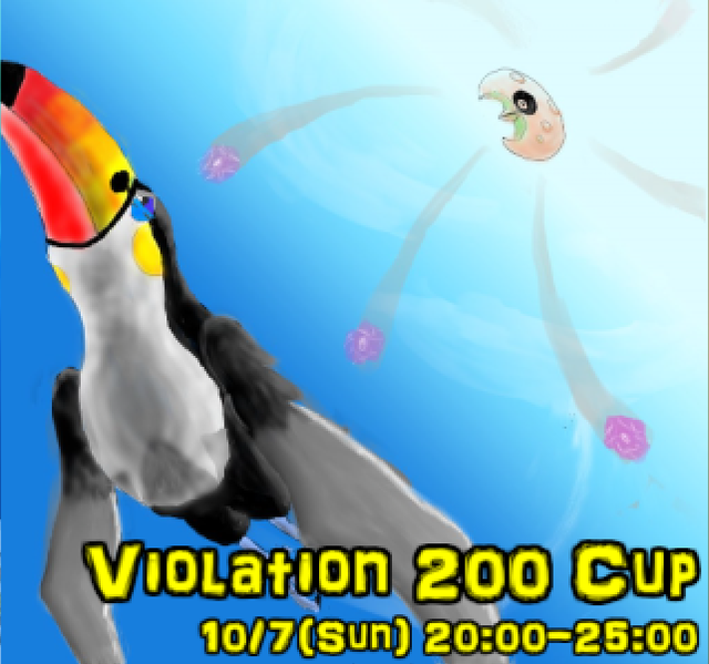 Violation 200 Cup サムネ完成.png